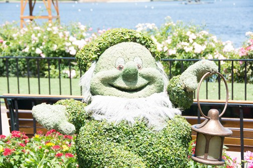 Happy topiary