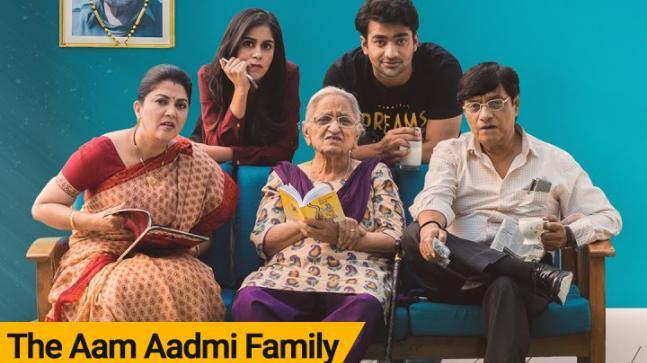 TVFs Aam Aadmi Family