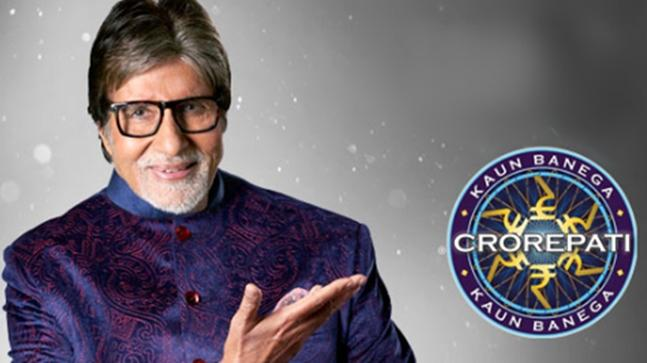 KBC 10 Registrations You Need To Answer This Second