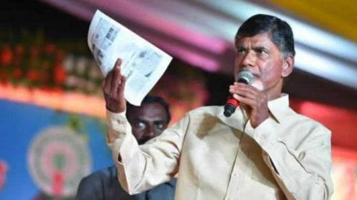 Politics over Pulwama: Threat to national security due to BJP's inefficiency, says Chandrababu Naidu