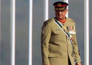 War against terrorism to be consolidated: Pak Army chief Bajwa