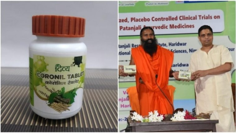 Patanjali launches coronavirus medicine, claims Coronil cured 100% in 7 days- Soochna
