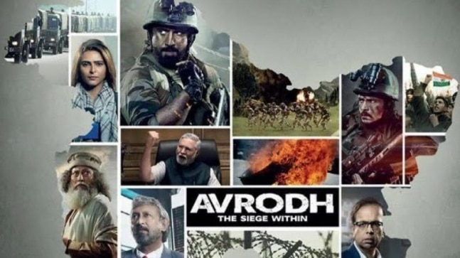 Avrodh trailer out: Amit Sadh and Neeraj Kabi bring Uri surgical strike back in new web series