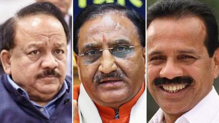 health, education, it, environment ministers quit ahead of modi cabinet rejig - india news