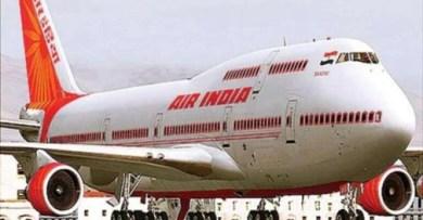 सितंबर तक एयर इंडिया की बिक्री बंद हो जाएगी, सरकार वित्तीय बोलियों को आमंत्रित करना शुरू कर देगी