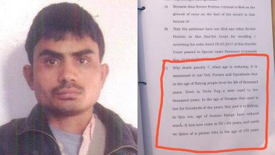 Nirbhaya Culprit Akshay Singh Thakur Drops Review Petition In Supreme Court Over Pollution