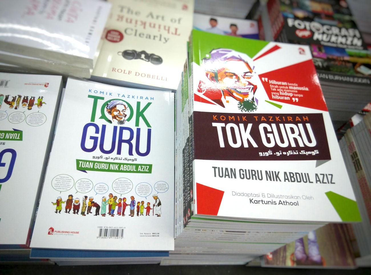 Komik Tazkirah Tok Guru - Tuan Guru Nik Abdul Aziz