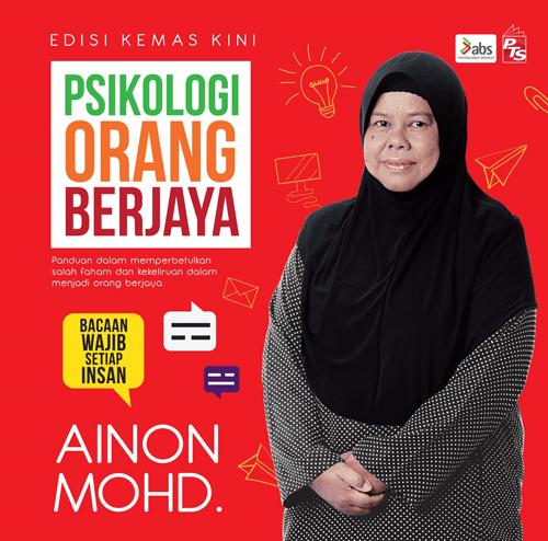 Psikologi Orang Berjaya oleh Ainon Mohd