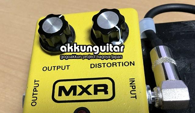 MXRのディストーション・プラスはどうして音量が下がるの?