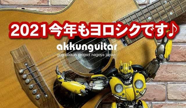 ギターのボリューム交換時の注意点♪ ~初級ギターメンテナンスDIY