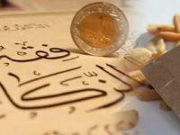 POUČNA PRIČA: Onaj koji daruje…