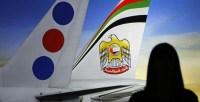 Air Serbia je u funkciji nakon Etihadove kupovine dionica [AFP/Getty]