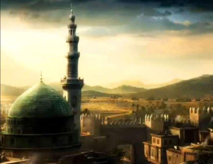 medina-poslanik