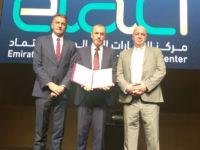 Dodijeljen akreditacijski halal certifikat Agenciji za certificiranje halal kvalitete