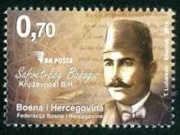 """Rodoljubivo-patriotski specijal: Safvet-beg Bašagić – Dramski fragment """"Ali-paša"""""""