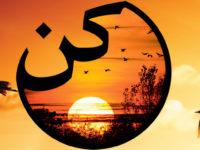 Ko su oni koji su degradirani kod Allaha dž.š.