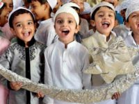 Djeca su džamijsko cvijeće