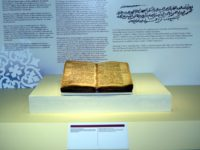 Turska: U muzeju izložen Kur'an star osam stoljeća VIDEO