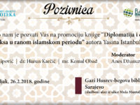 "Poziv na promociju knjige ""Diplomatija i diplomatska praksa u ranom islamskom periodu"""