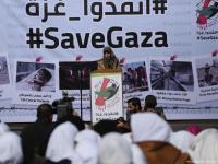 Gaza nije potonula u more