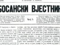Bosanski vjestnik – prvi korak autentičnog novinarstva