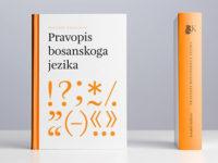 Novi pravopis bosanskoga jezika: Bošnjaci ne trebaju nikome ugađati