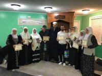 Svečanost u bošnjačkom džematu Richmond uoči 27. noći ramazana