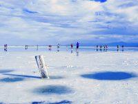 Slano jezero Chaka, Kina