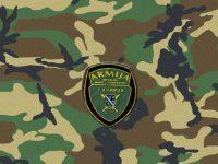 Godišnjica Prvog korpusa Armije BIH