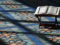 Privrženost Kur'anu i sunnetu
