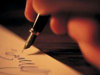 Konkurs za najbolji esej na temu: Moj bosanski jezik