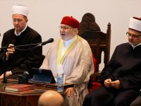 Sarajevo: U Istiklal džamiji obilježen dolazak Nove hidžretske godine