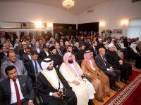 Zagreb: Otvoreni takmičenje učača Kur'ana i Institut za arapski jezik i islam