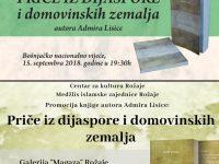 """Promocija knjige """"Priče iz dijaspore i domovinskih zemalja"""" u Novom Pazaru"""