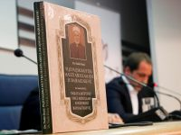 U Podgorici predstavljena knjiga o pljevaljskom muftiji Abdulahu Ajni Bajraktareviću
