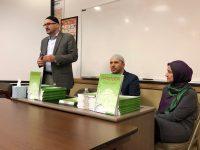 Promovisan novi udžbenik za mektebsku nastavu u dijaspori – Maktabiya