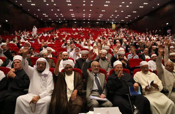 unija islamskih učenjaka