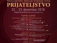 """Institut Yunus Emre: Međunarodni festival kratkog filma """"Prijateljstvo"""""""