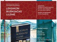 """Predstavljanje knjige """"Leksikon bošnjačke uleme"""""""
