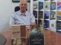 Prvi bošnjački roman preveden na arapski jezik