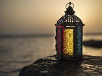 9 produktivnih navika za muslimane za vrijeme (i poslije) ramazana