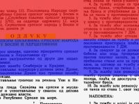 Začetak genocida: Šest strateških ciljeva srpskog naroda u Bosni i Hercegovini