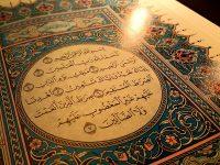 7 savjeta za približavanje Kur'anu