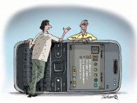Šta nam tehnologija oduzima od života?