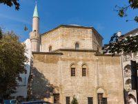 Pjesnički doživljaj Bajrakli džamije u Beogradu
