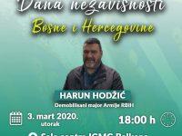 Omladina IGMG: Film i predavanje u povodu Dana nezavisnosti BiH