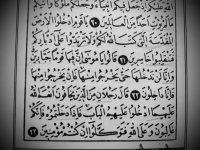 Poučna priča: Stari Mushaf i slatke muke