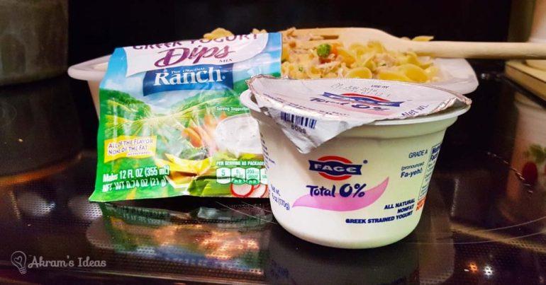 Akram's Ideas: Greek Yogurt Tuna Noodle Casserole