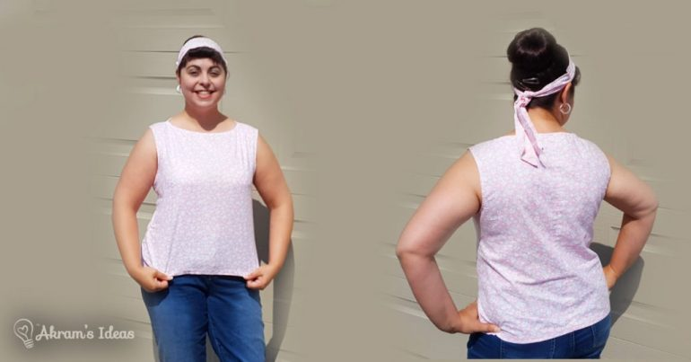 Akram's Ideas: Simplicity 1364 in Pink