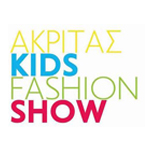 2ο Akritas Kids Fashion Show